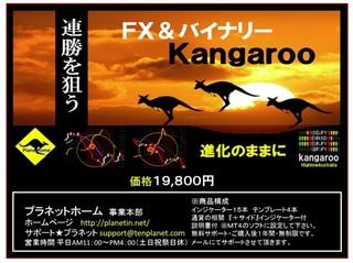 商材画像1.jpg